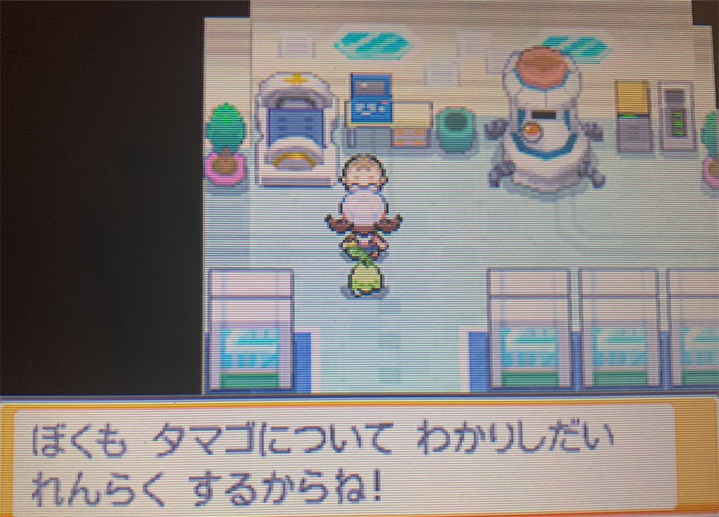 f:id:hoshi_dachi3:20211010174306j:image