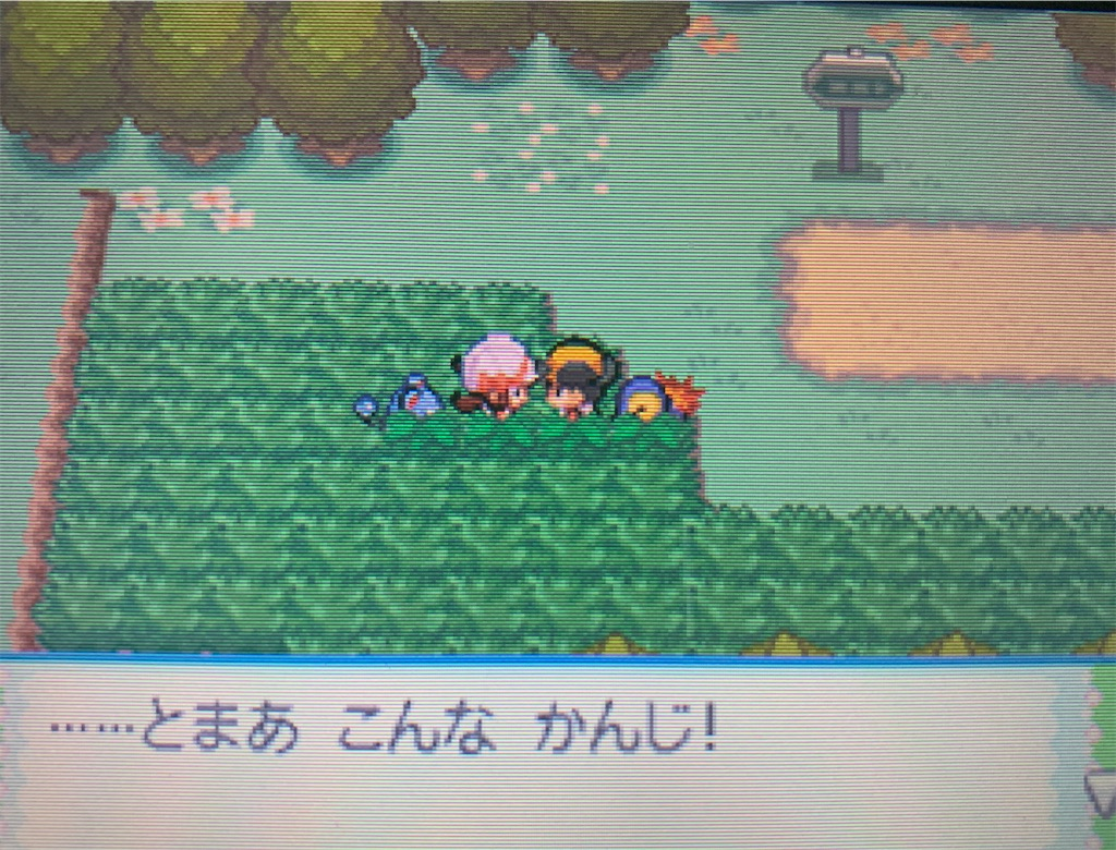f:id:hoshi_dachi3:20211010181110j:image