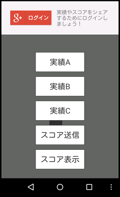 f:id:hoshi_sano:20150121005124p:plain