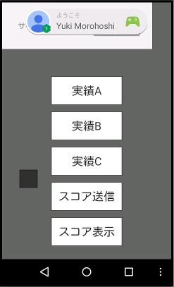 f:id:hoshi_sano:20150121005142p:plain
