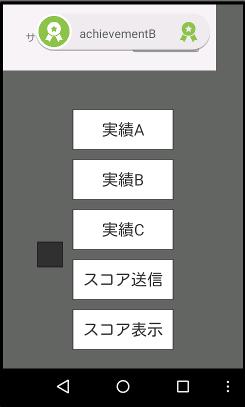 f:id:hoshi_sano:20150121005153p:plain