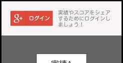f:id:hoshi_sano:20150121010202p:plain