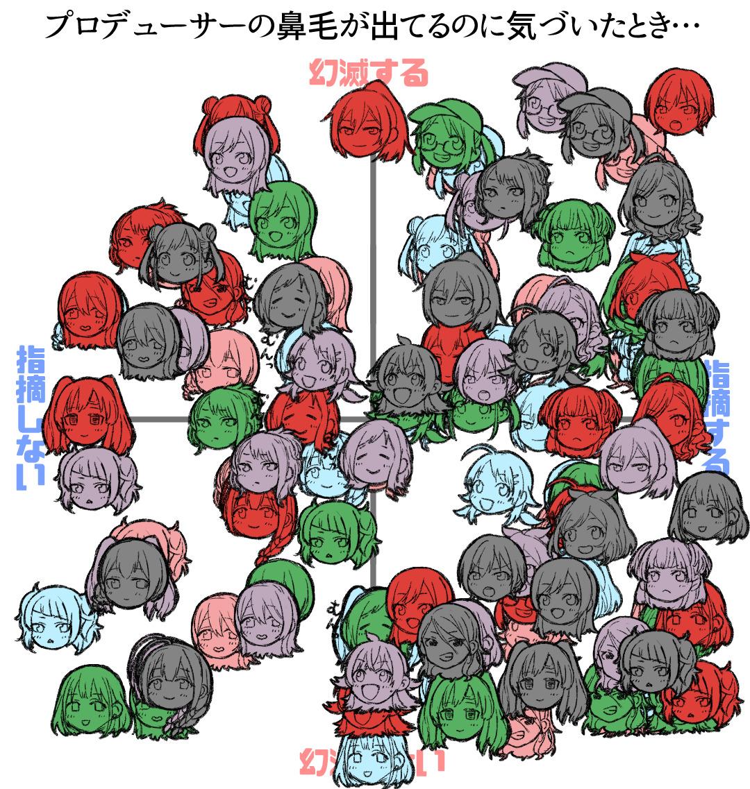 f:id:hoshi_sano:20200414105205j:image:w400