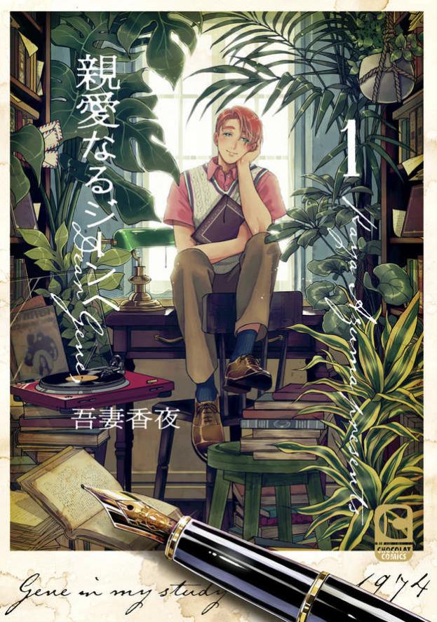 f:id:hoshida-ss:20210330000706j:plain