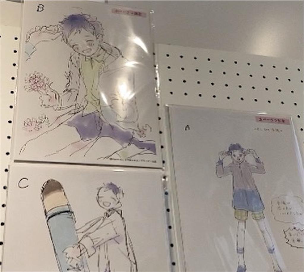 f:id:hoshida-ss:20210627105904j:image
