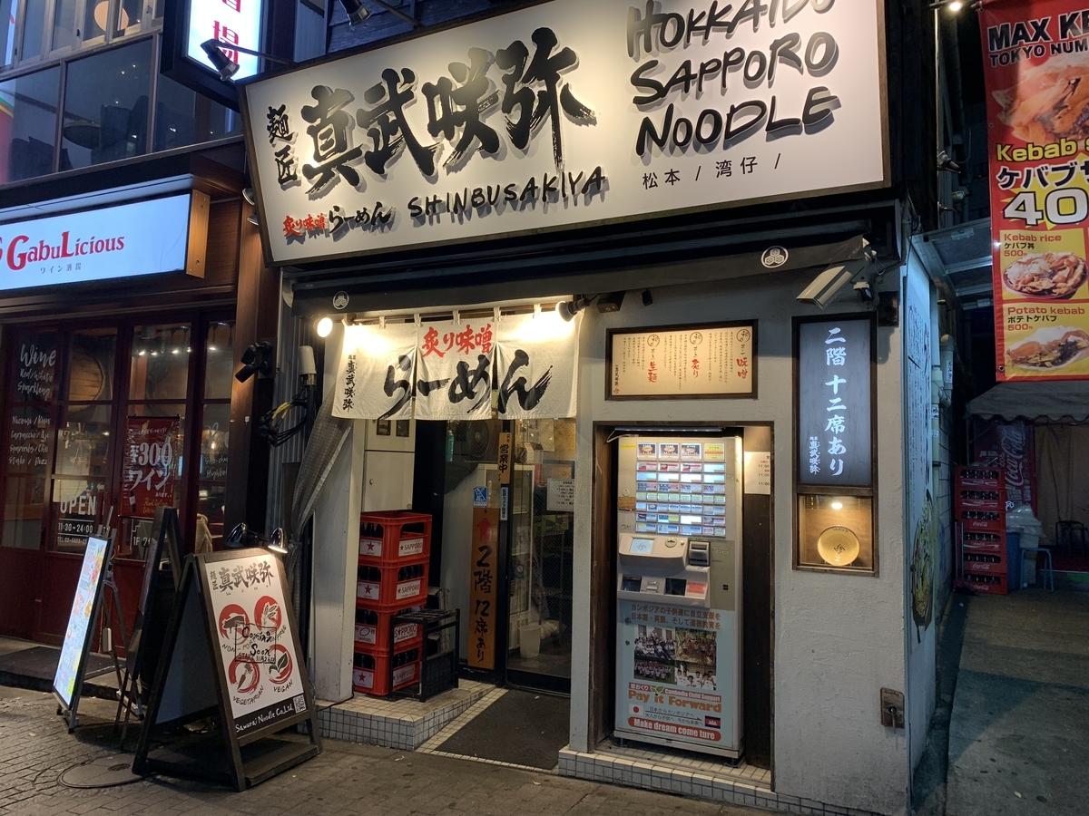 f:id:hoshidataiyo:20181125195649j:plain