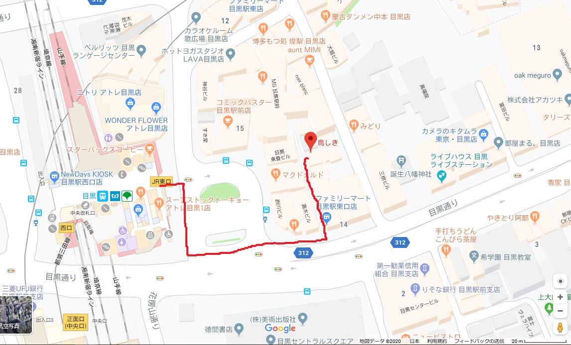 f:id:hoshidataiyo:20200205115318p:plain