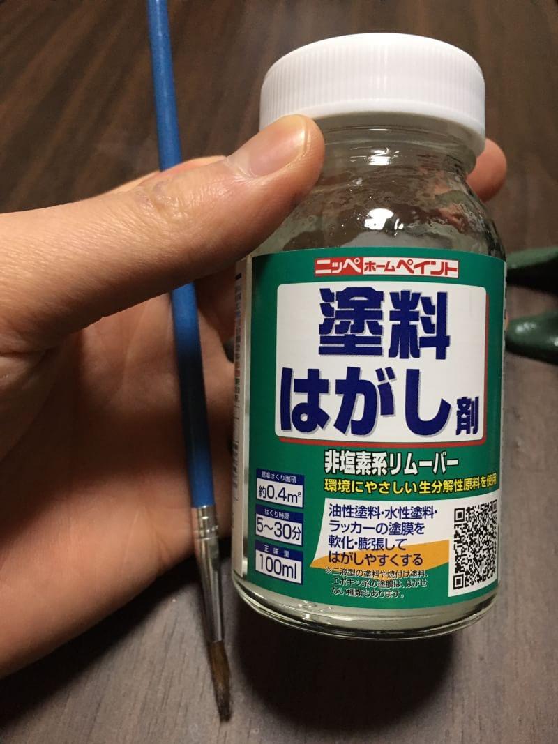 f:id:hoshidataiyo:20200217192032j:plain
