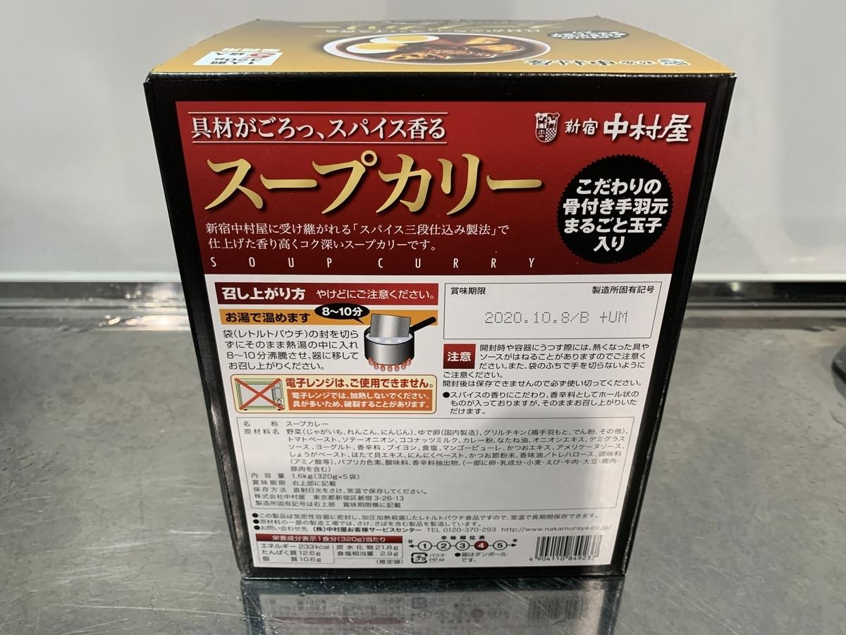 f:id:hoshidataiyo:20200310111657j:plain