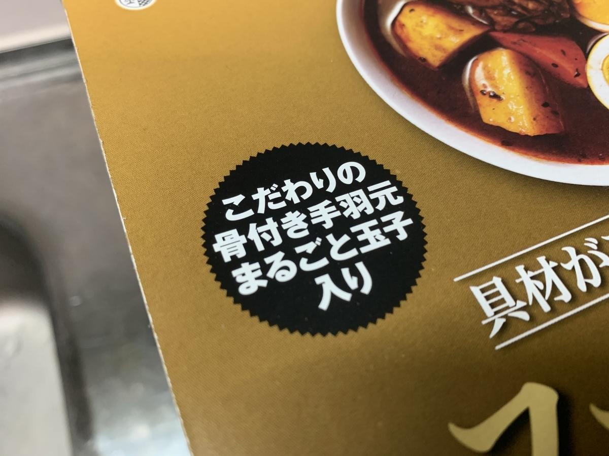 f:id:hoshidataiyo:20200310111741j:plain