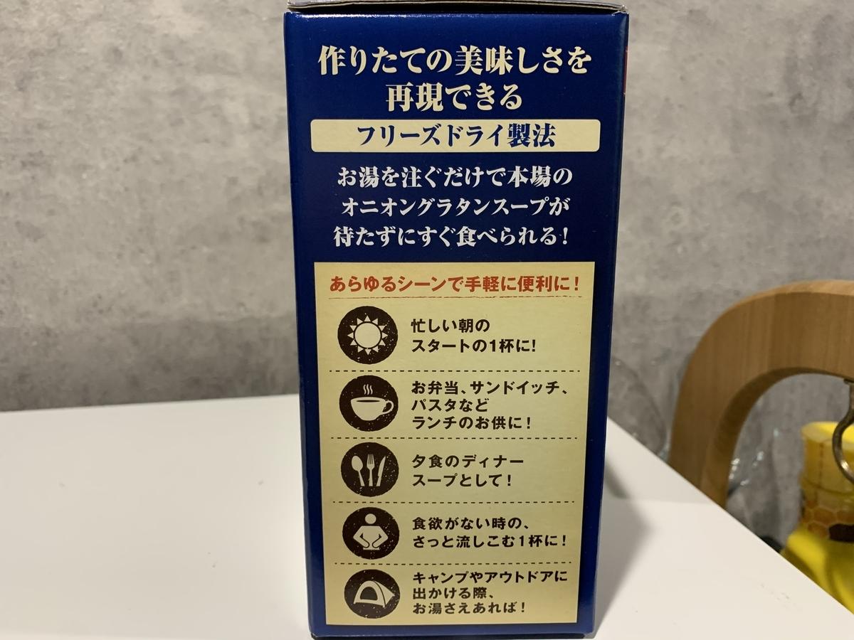 f:id:hoshidataiyo:20200321190124j:plain