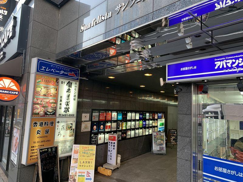 f:id:hoshidataiyo:20200324192601j:plain