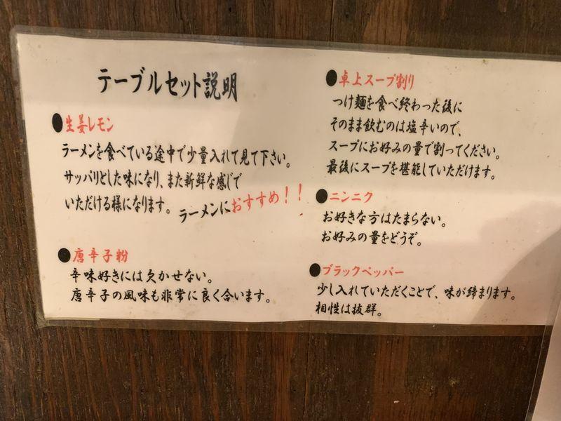 f:id:hoshidataiyo:20200324192627j:plain