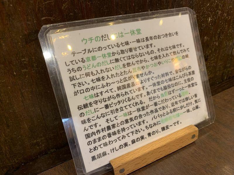 f:id:hoshidataiyo:20200327174616j:plain