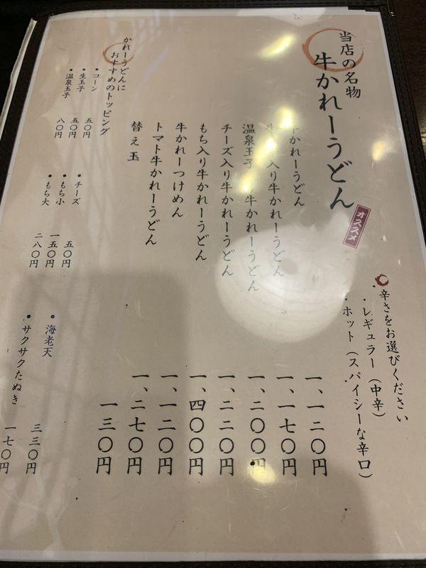f:id:hoshidataiyo:20200327174750j:plain