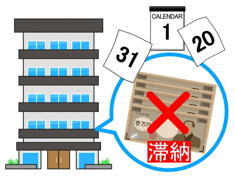 f:id:hoshidataiyo:20200407190326j:plain