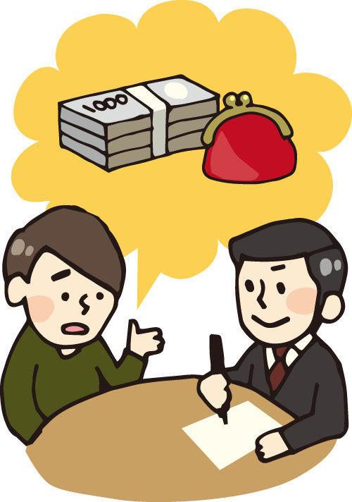 f:id:hoshidataiyo:20200411181749j:plain
