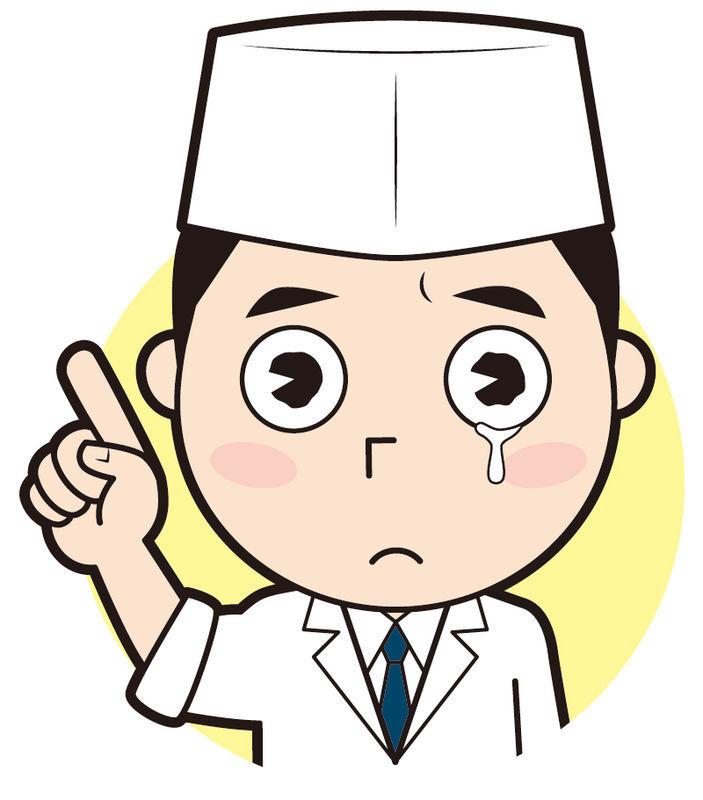 f:id:hoshidataiyo:20200411183117j:plain