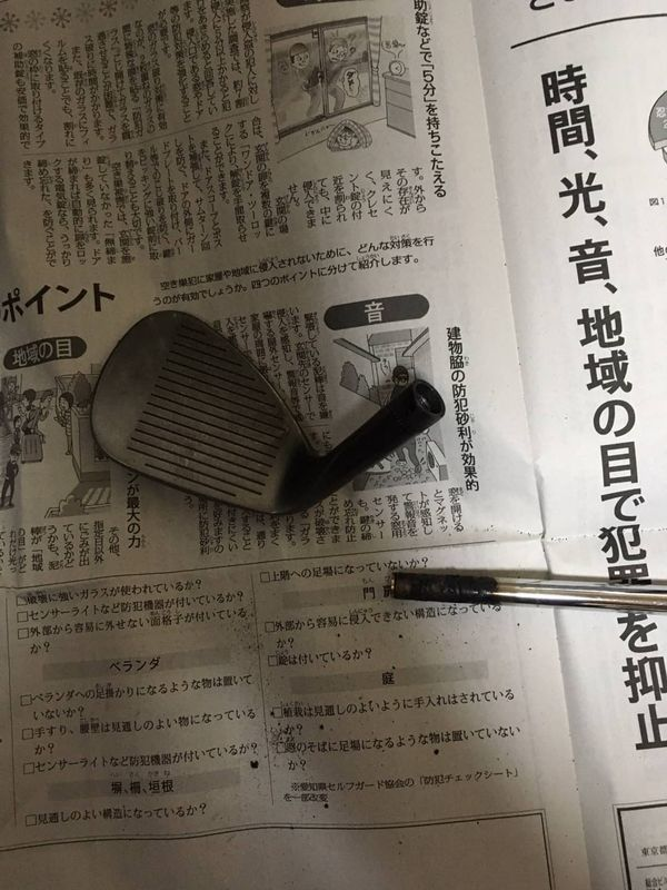 f:id:hoshidataiyo:20200427184001j:plain