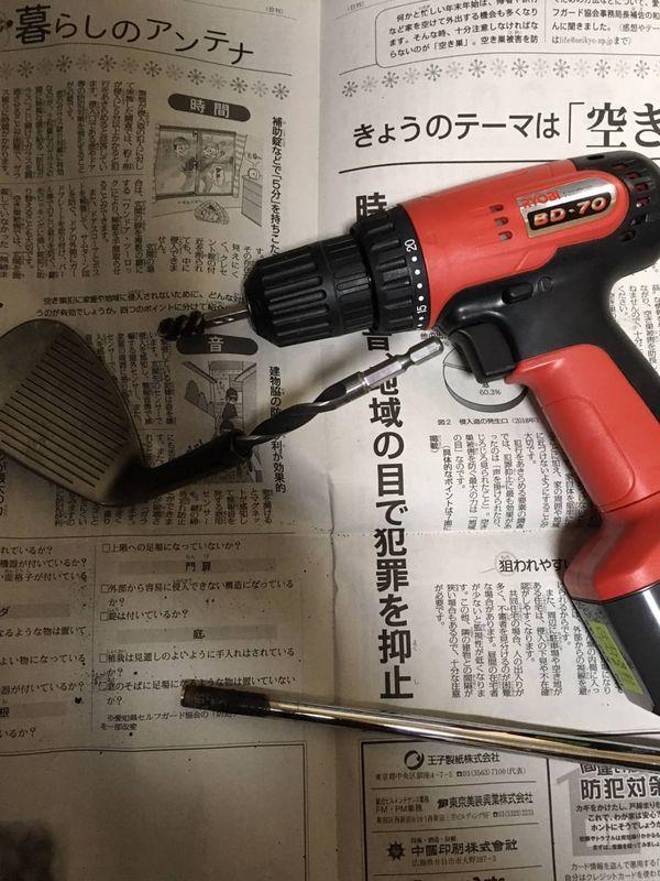 f:id:hoshidataiyo:20200427184007j:plain