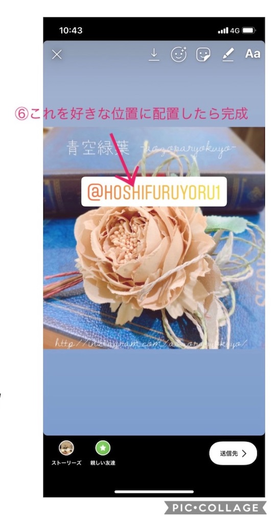 f:id:hoshifuruyoru:20190420215536j:image