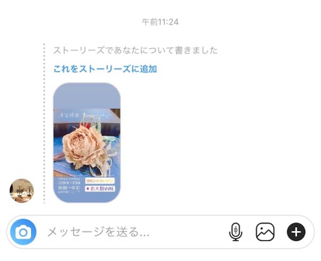 f:id:hoshifuruyoru:20190420215608j:image