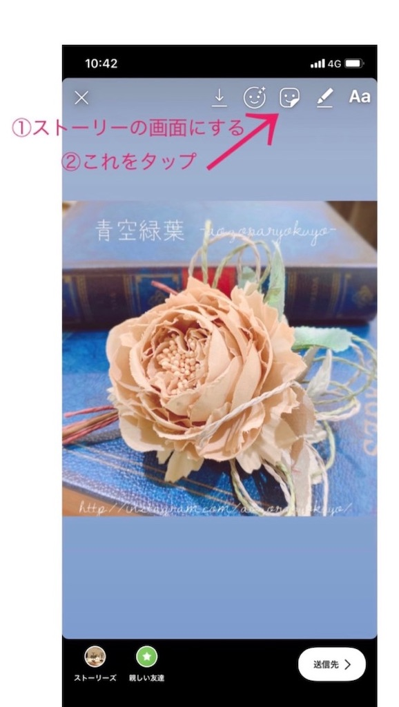 f:id:hoshifuruyoru:20190420215642j:image