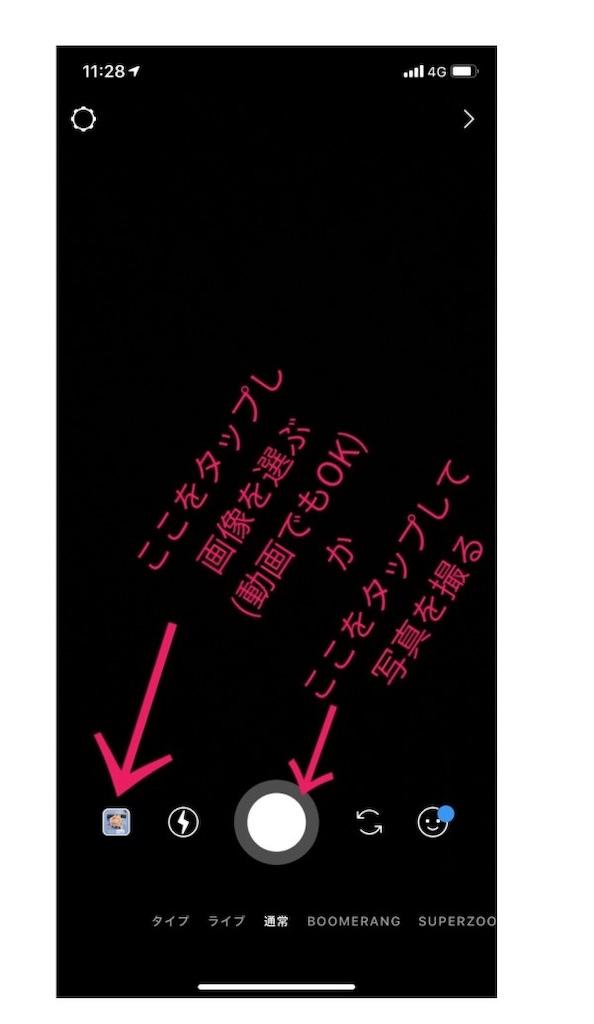 f:id:hoshifuruyoru:20190420215645j:image