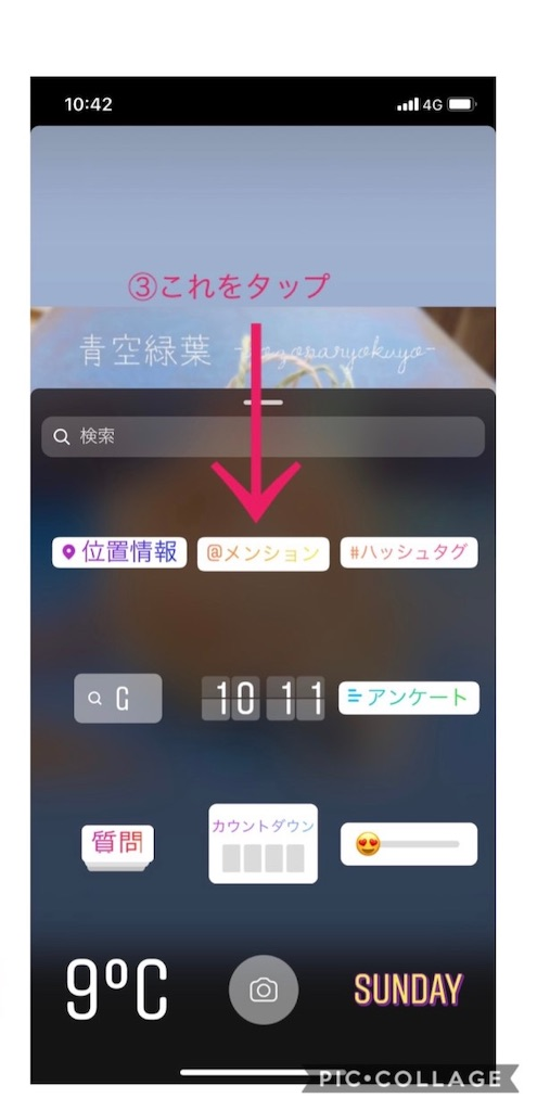 f:id:hoshifuruyoru:20190420215654j:image