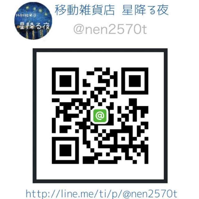 f:id:hoshifuruyoru:20190422095312j:image