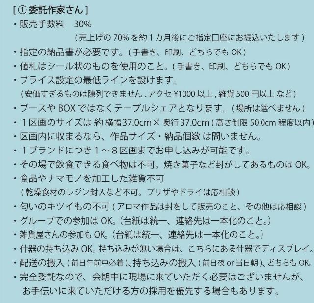 f:id:hoshifuruyoru:20190422162752j:image
