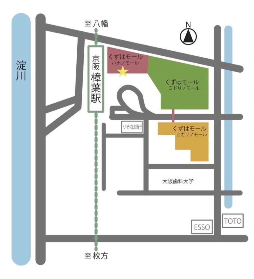 f:id:hoshifuruyoru:20190529120918j:plain