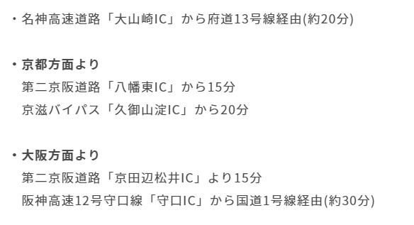 f:id:hoshifuruyoru:20190529121110j:plain