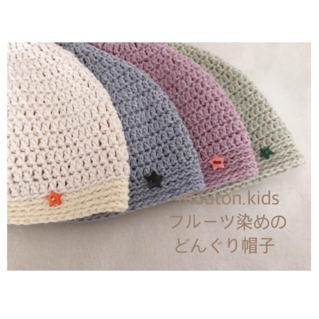 f:id:hoshifuruyoru:20190603204950j:plain
