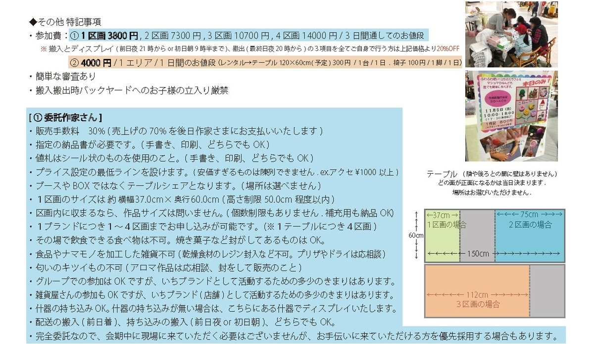 f:id:hoshifuruyoru:20190614191657j:plain
