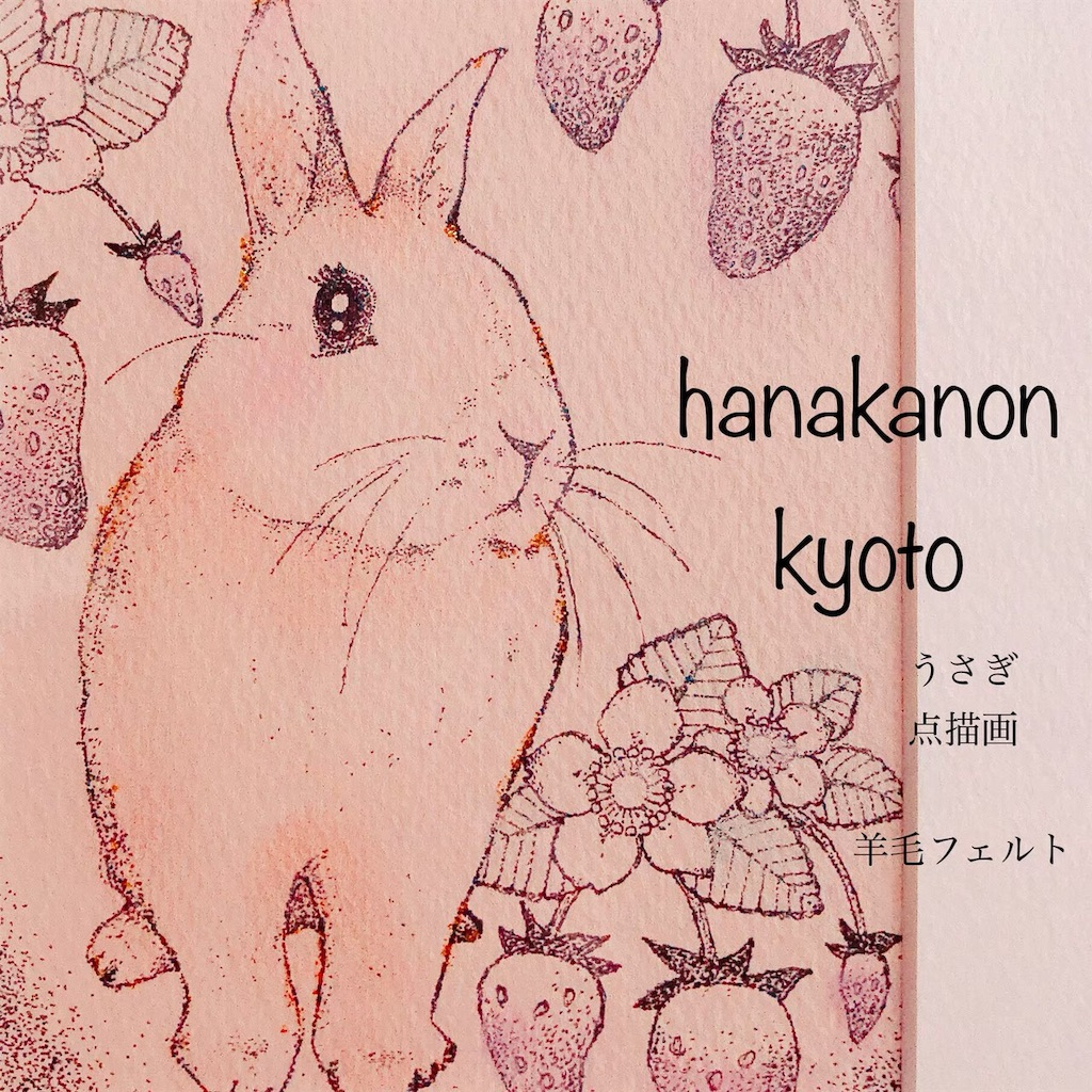 f:id:hoshifuruyoru:20190725100256j:image