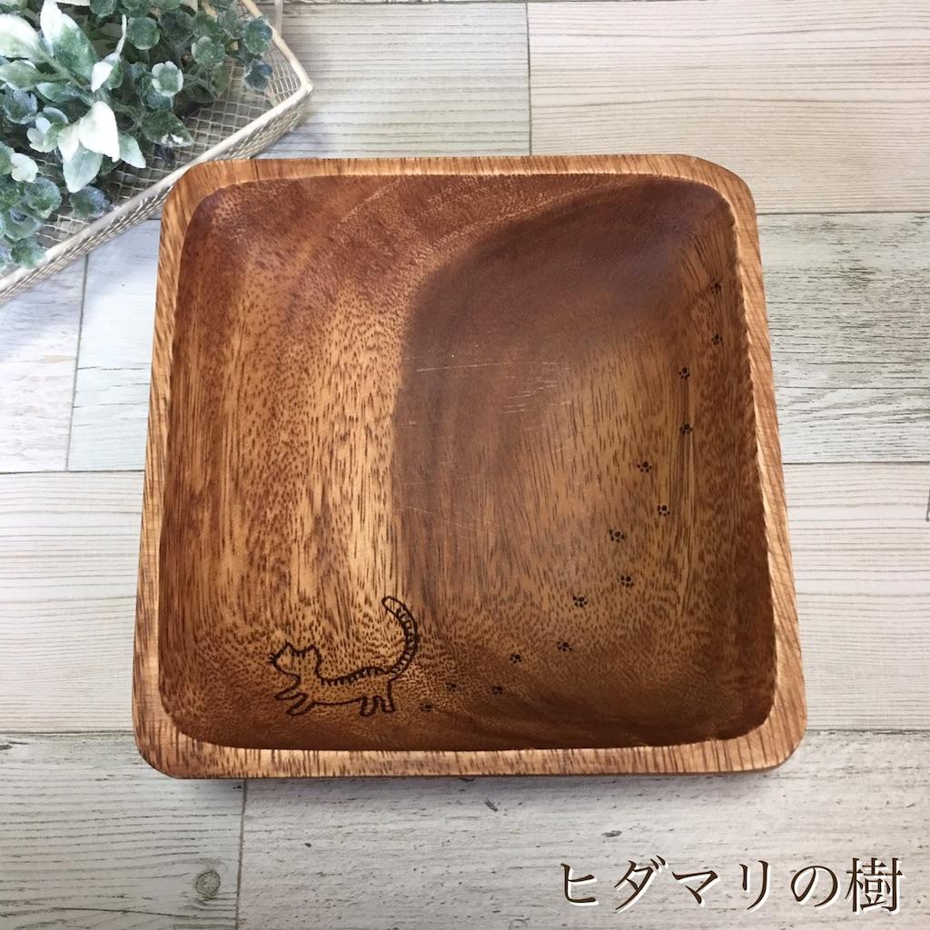f:id:hoshifuruyoru:20190801215741j:image