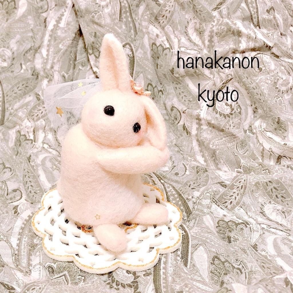 f:id:hoshifuruyoru:20190810224837j:image