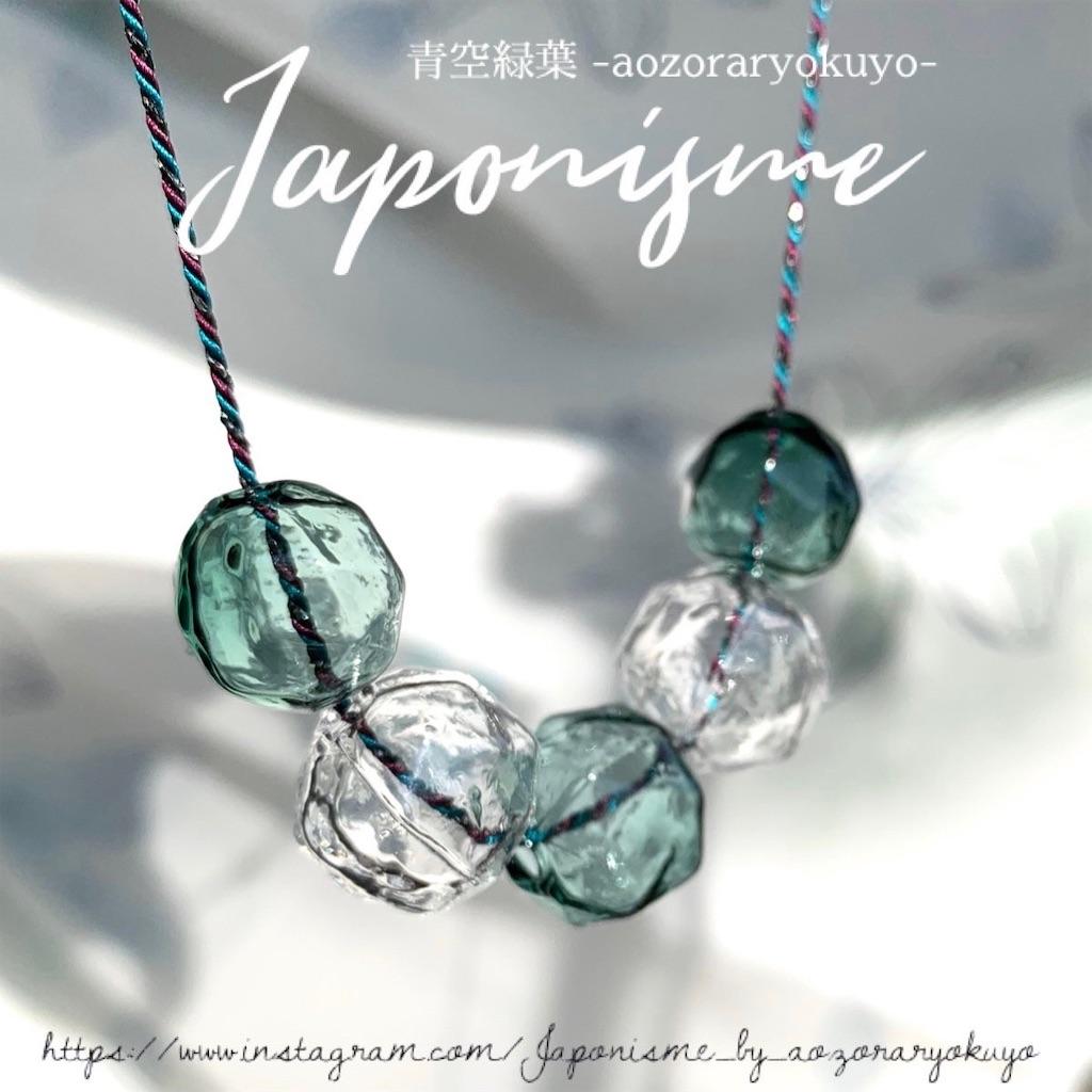 f:id:hoshifuruyoru:20190810224852j:image