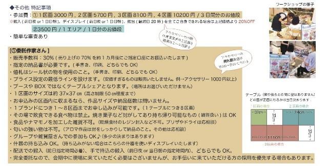 f:id:hoshifuruyoru:20190908155823j:image