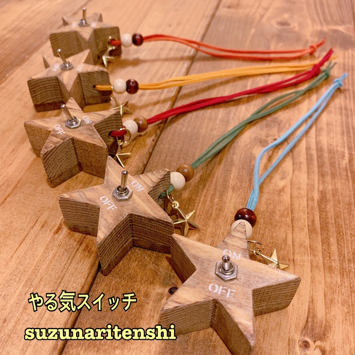 f:id:hoshifuruyoru:20190915163411j:plain