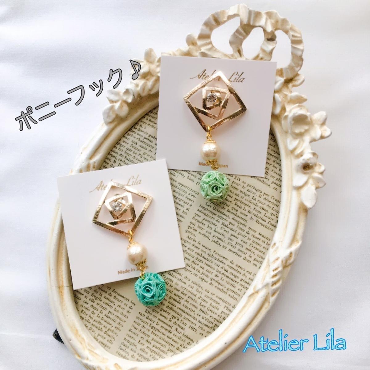 f:id:hoshifuruyoru:20190915163445j:plain