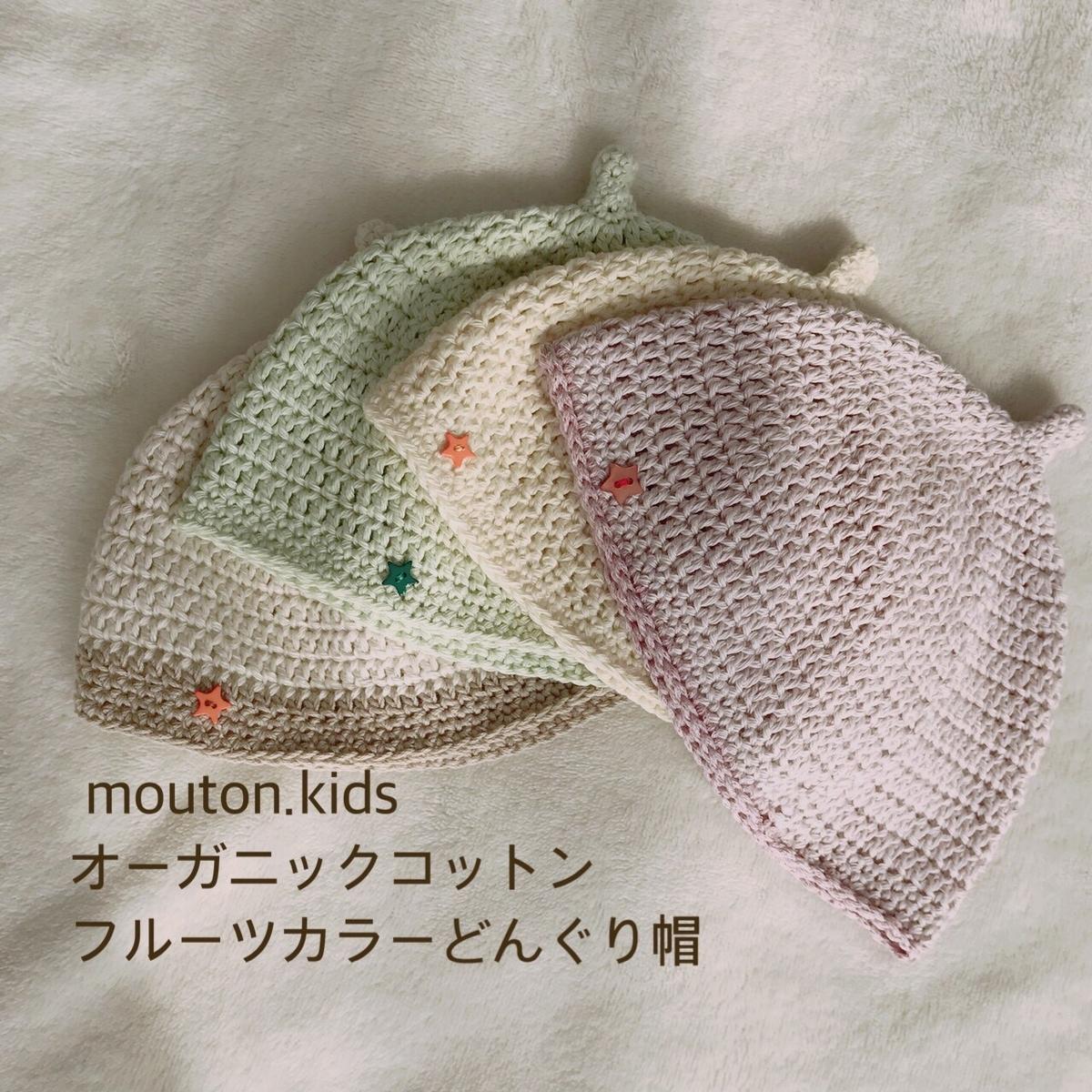 f:id:hoshifuruyoru:20190915173738j:plain