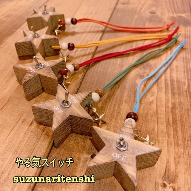 f:id:hoshifuruyoru:20191126100715j:image