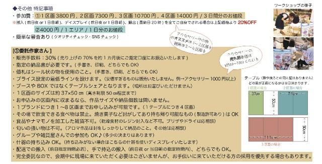 f:id:hoshifuruyoru:20200105112710j:image