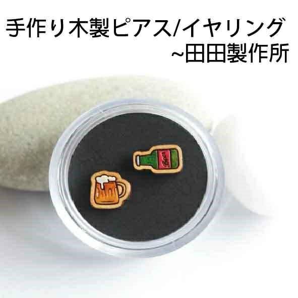 f:id:hoshifuruyoru:20200211102723j:image