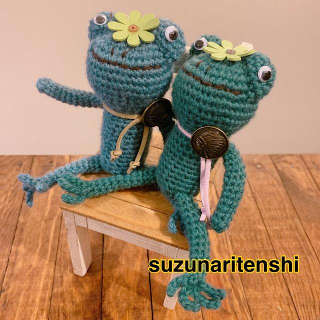 f:id:hoshifuruyoru:20200221202347j:image
