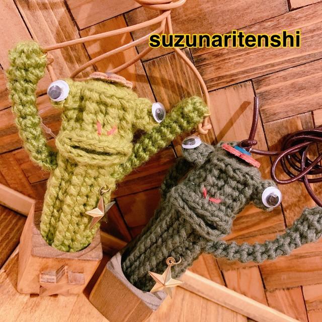 f:id:hoshifuruyoru:20200221204524j:image