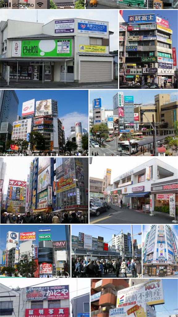 f:id:hoshigaoka_shobou:20171217195608p:image