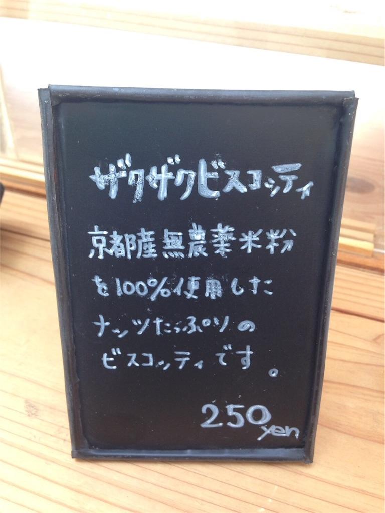 f:id:hoshigaoka_shobou:20171225093436j:image